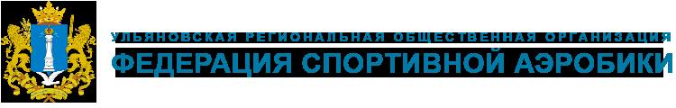 aerobic73.ru